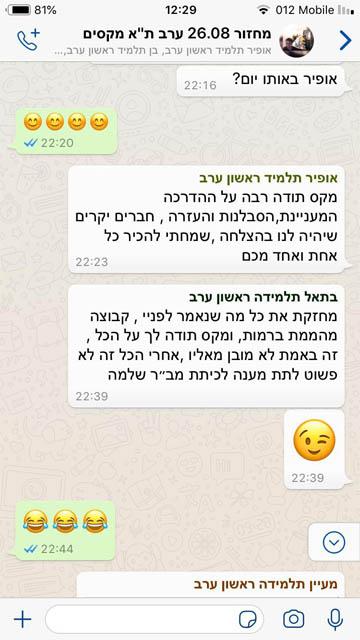 WhatsApp-Image-2019-03-24-at-12.34.49