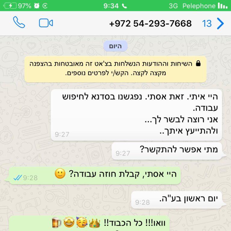 WhatsApp Image 2020-02-06 at 09.37.21 (1)