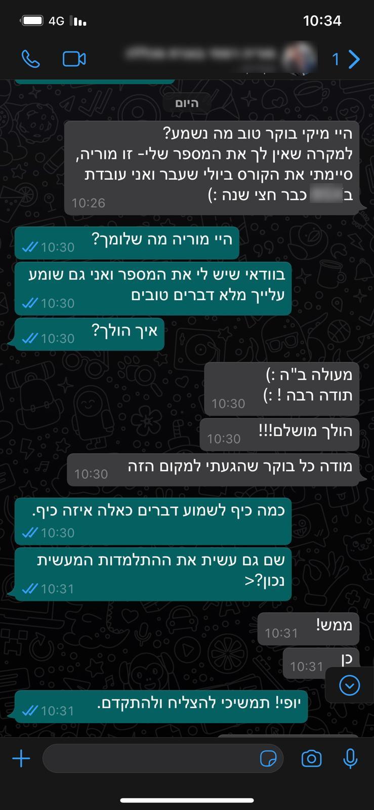 WhatsApp Image 2021-06-14 at 10.05.33