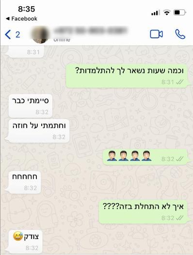 WhatsApp Image 2021-06-16 at 10.40.09 (1)