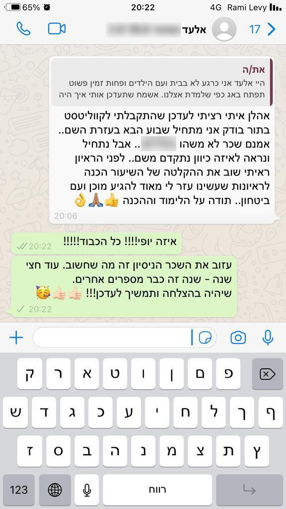 WhatsApp Image 2021-06-16 at 10.40.40 (2)